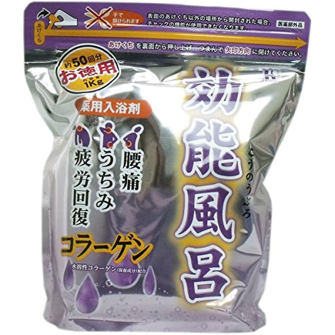 ビクターの量ぬるい効能風呂 薬用入浴剤 コラーゲン 1Kg