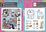 キャラクターファイル 2016-17 (玄光社MOOK illustration FILE) 画像