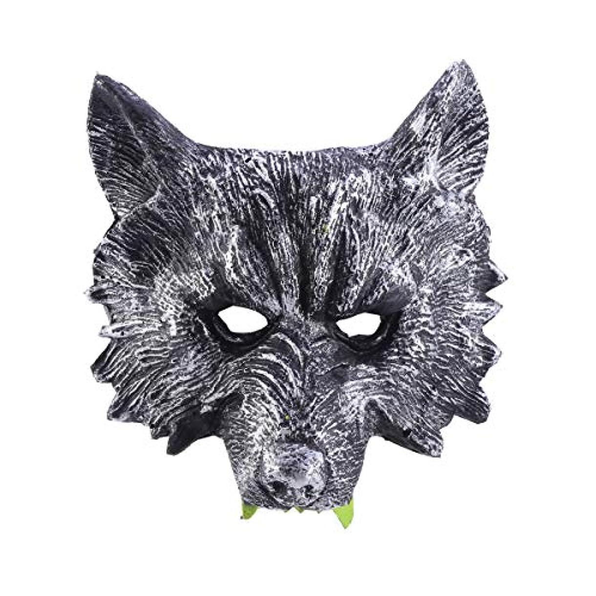 農村割り当てます作りますToyvian ハロウィーン仮装パーティーのための灰色オオカミマスク