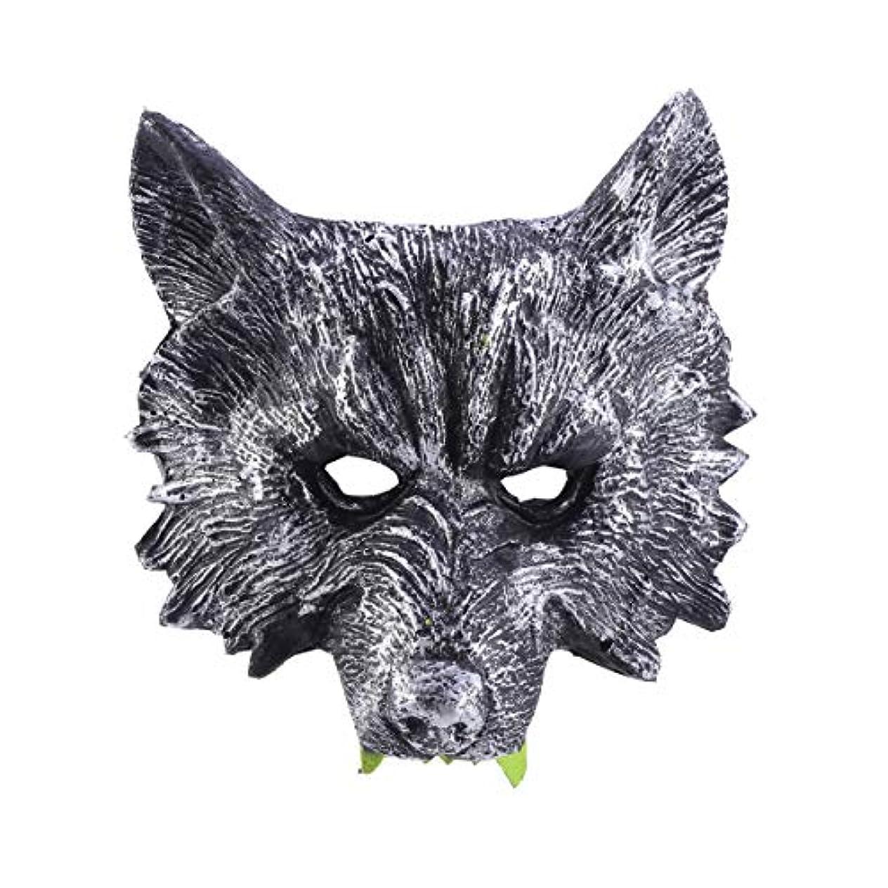 トンネルメニュー視力Toyvian ハロウィーン仮装パーティーのための灰色オオカミマスク