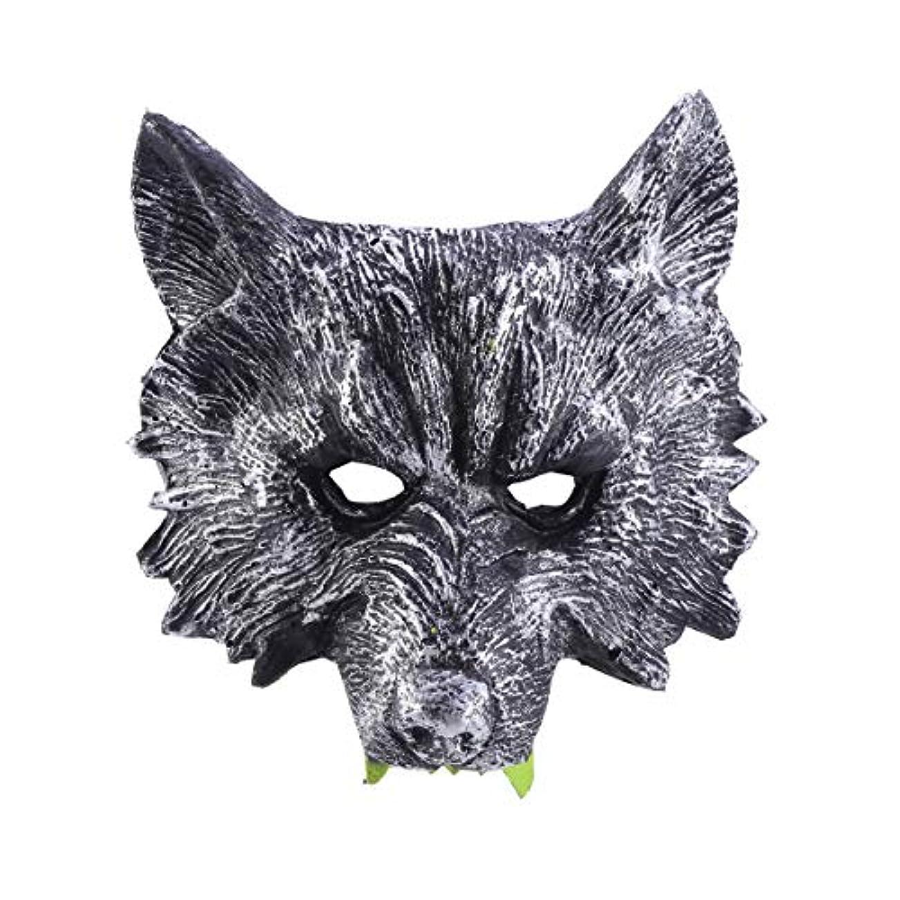 送った霧深いゼロToyvian ハロウィーン仮装パーティーのための灰色オオカミマスク