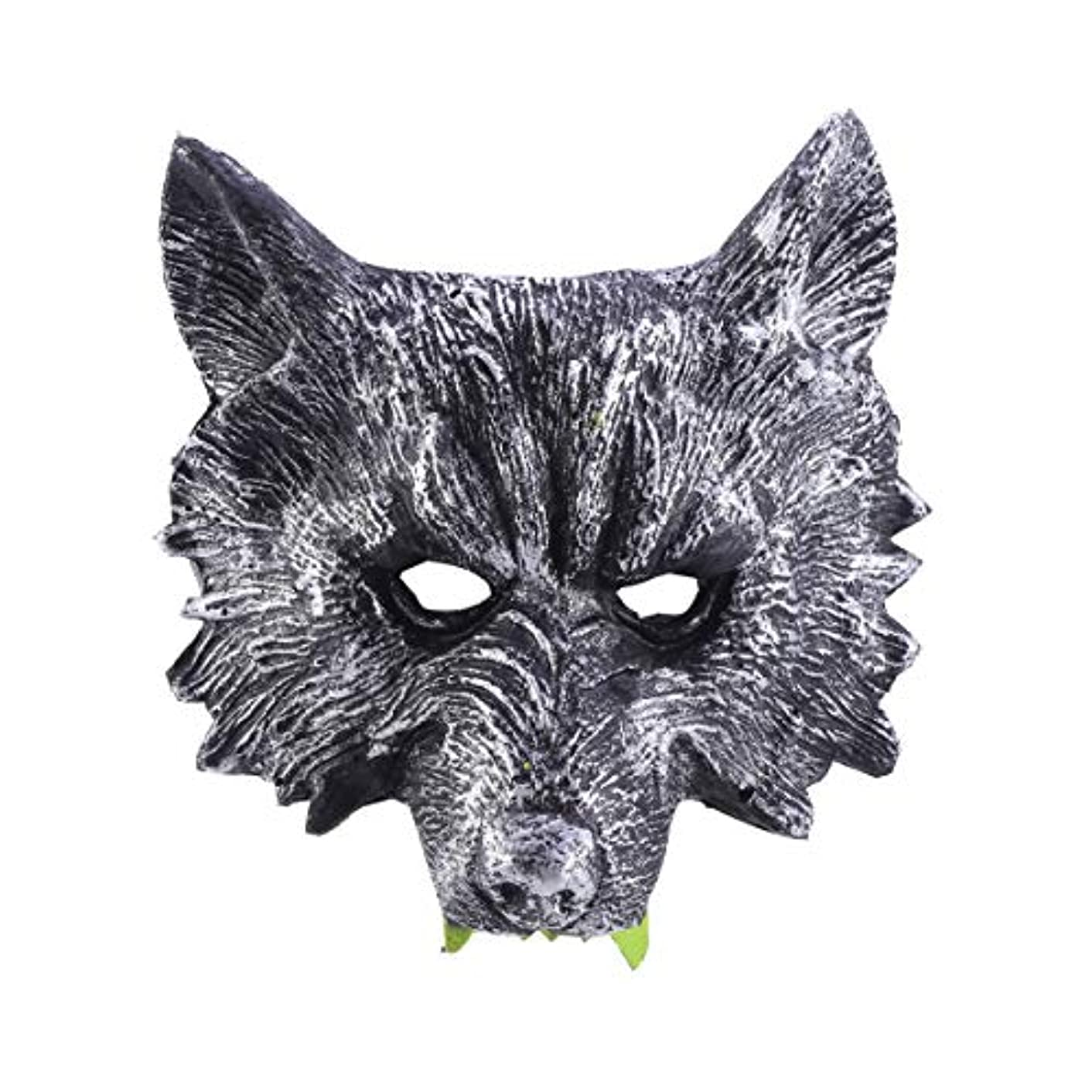 柱カーフ手つかずのToyvian ハロウィーン仮装パーティーのための灰色オオカミマスク