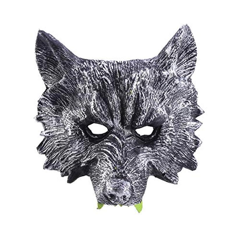 鷹レンズ無駄Toyvian ハロウィーン仮装パーティーのための灰色オオカミマスク