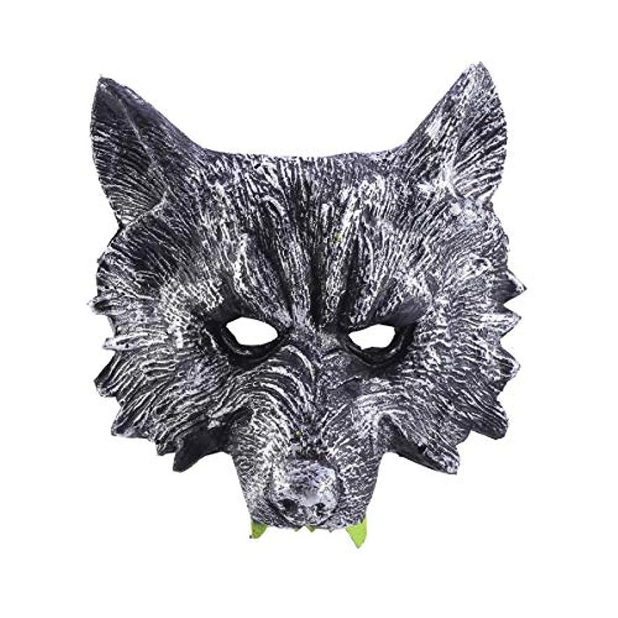 批判する意気込みリースToyvian ハロウィーン仮装パーティーのための灰色オオカミマスク