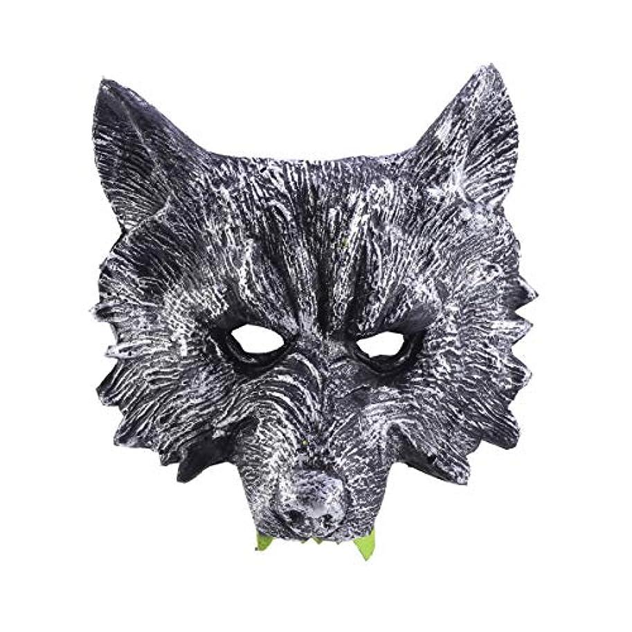 ランク休憩する販売員Toyvian ハロウィーン仮装パーティーのための灰色オオカミマスク