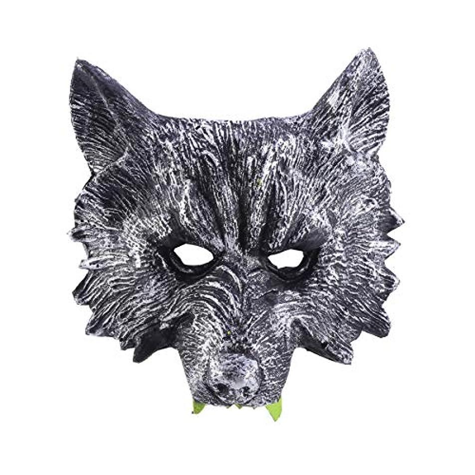 折応答ためにToyvian ハロウィーン仮装パーティーのための灰色オオカミマスク