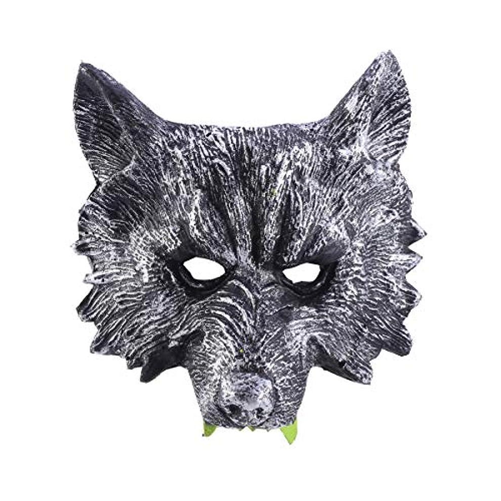 ヒューバートハドソン悲鳴ヘッドレスToyvian ハロウィーン仮装パーティーのための灰色オオカミマスク