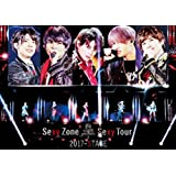 Sexy Zone Presents Sexy Tour ~ STAGE(DVD通常盤)