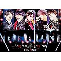 Sexy Zone Presents Sexy Tour ~ STAGE