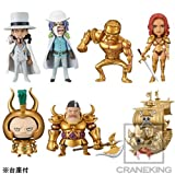 World Collectable Figures One Piece ONE PIECE FILM GOLD vol.5