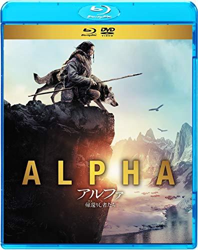 アルファ 帰還(かえ)りし者たち ブルーレイ&DVDセット [Blu-ray]