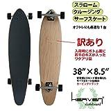 """訳あり 数量限定 HEAVEN SKATEBOARD DAVE'S WAVE 38x8.5"""" ヘブンロングスケートボード WAVER TRUCK仕様 スノボサーフィンのオフトレに キレのあるターンの習得に ロングスケボー ロンスケ サーフスケート クルージングスケート"""