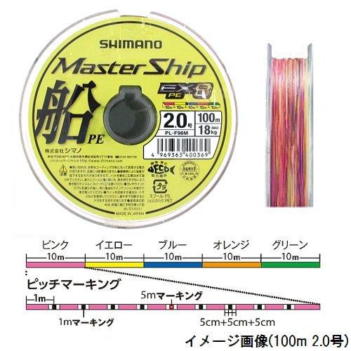 シマノ マスターシップ 船 EX8 PE PL-F98M 100m 3.0号(連結)
