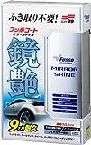 SOFT99 ( ソフト99 ) コーティング剤 フ