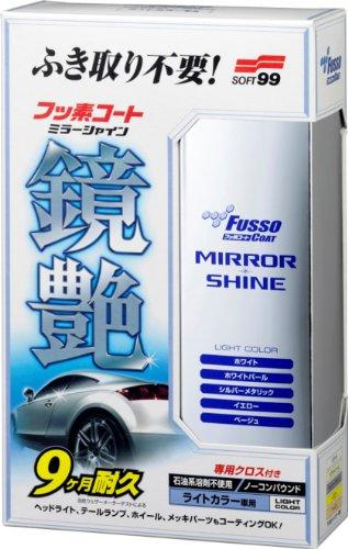 フッ素コート鏡艶 ミラーシャイン ライトカラー車用