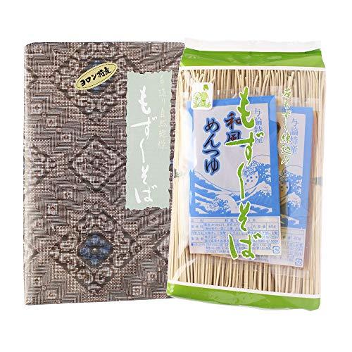 もずくそば セット500g×2 大島紬柄紙包装×2箱 株式会社ヨロン島 小麦粉に栄養分たっぷりのもずくを練りこみそば状にしました 水も添加物も不使用