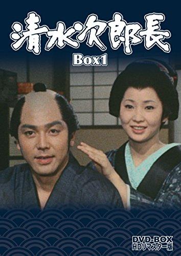 [画像:清水次郎長 DVD-BOX1 HDリマスター版]