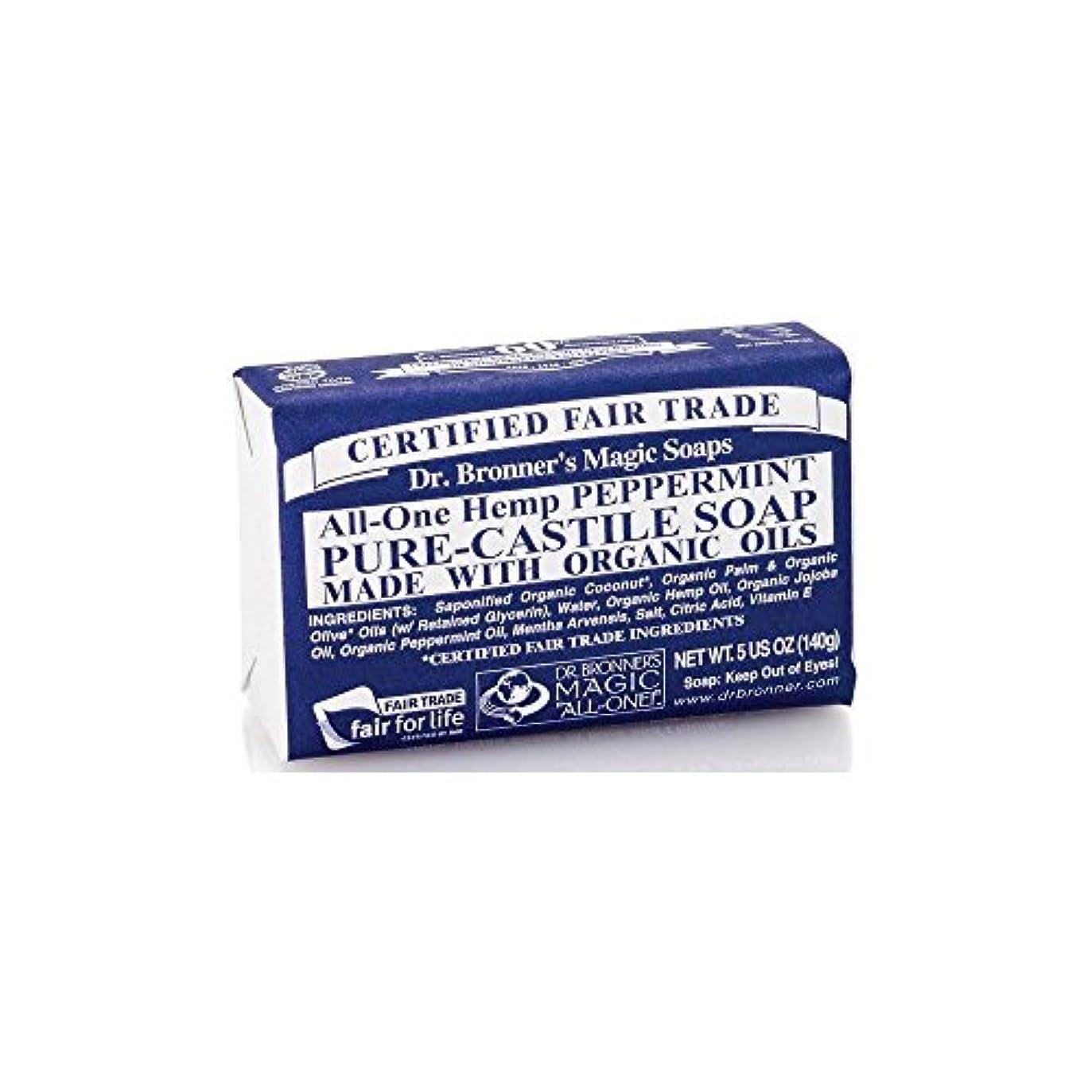 芝生土砂降り肘Dr. Bronner's Organic Castile Soap Bar - Peppermint (140g) Dr.のブロナーズ有機カスティーリャ石鹸バー - ペパーミント( 140グラム) [並行輸入品]
