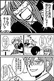 第三話 シカタニ氏のお仕事