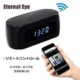 Eternal eye MC2.0 WIFI デジタル目覚まし時計型カメラ小型カメラを 高解像度1920×1080P HD 暗視 防犯証拠(16GB SDカード付き)提供日本語の説明書電子版