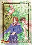 銀幕ヘタリア Axis Powers Paint it,White(白くぬれ!)【ぷ...[DVD]