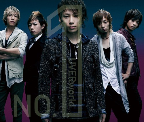 【NO.1/UVERworld】初の東京ドームライブの為に創られた曲!クールなPV&歌詞に大興奮!の画像