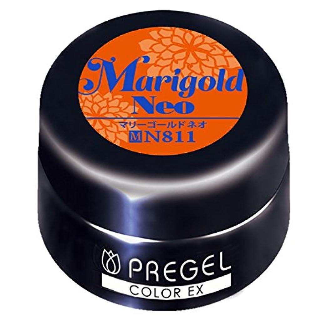 フィット時計回り普遍的なPRE GEL カラーEX マリーゴールドneo 811 3g UV/LED対応