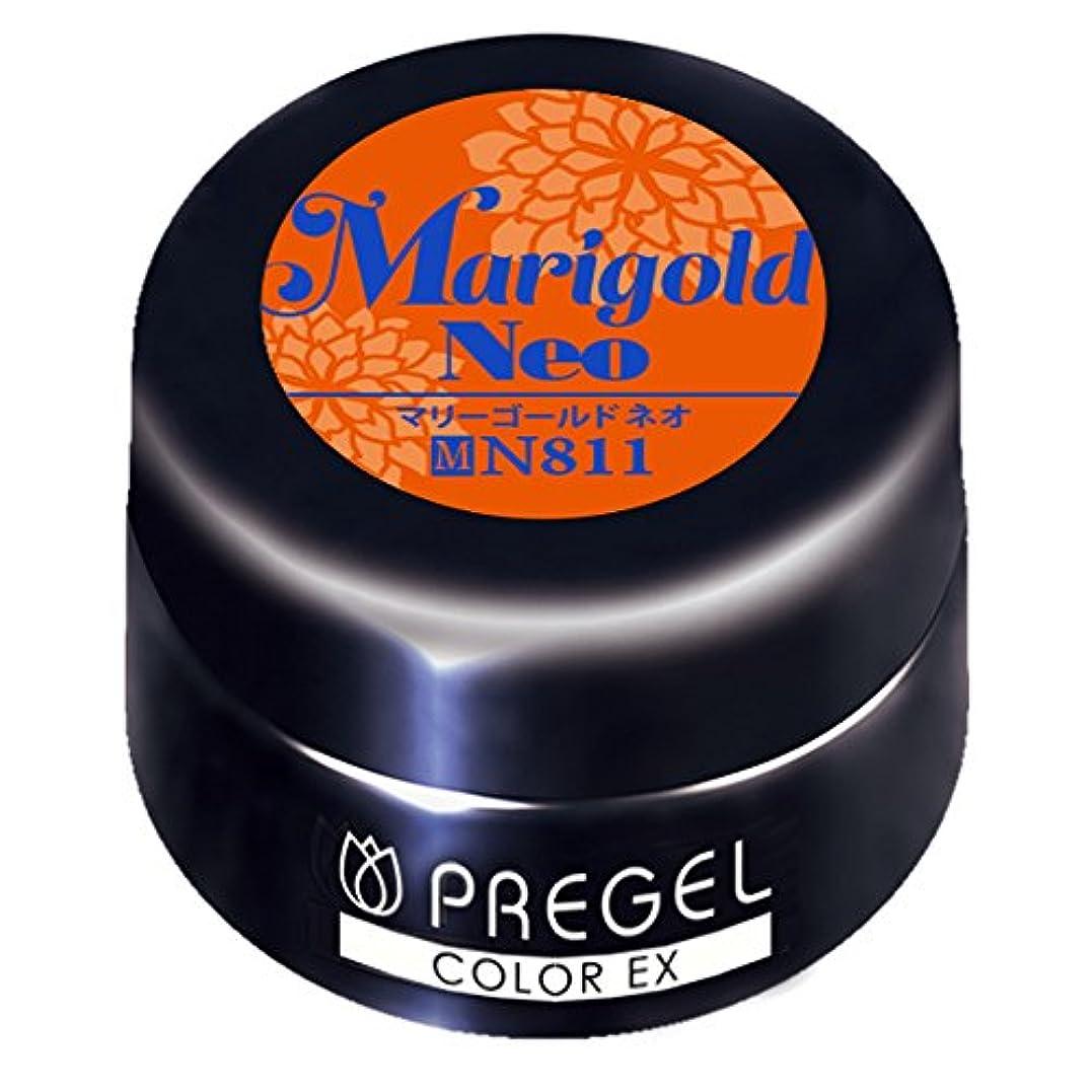 傾斜藤色太いPRE GEL カラーEX マリーゴールドneo 811 3g UV/LED対応