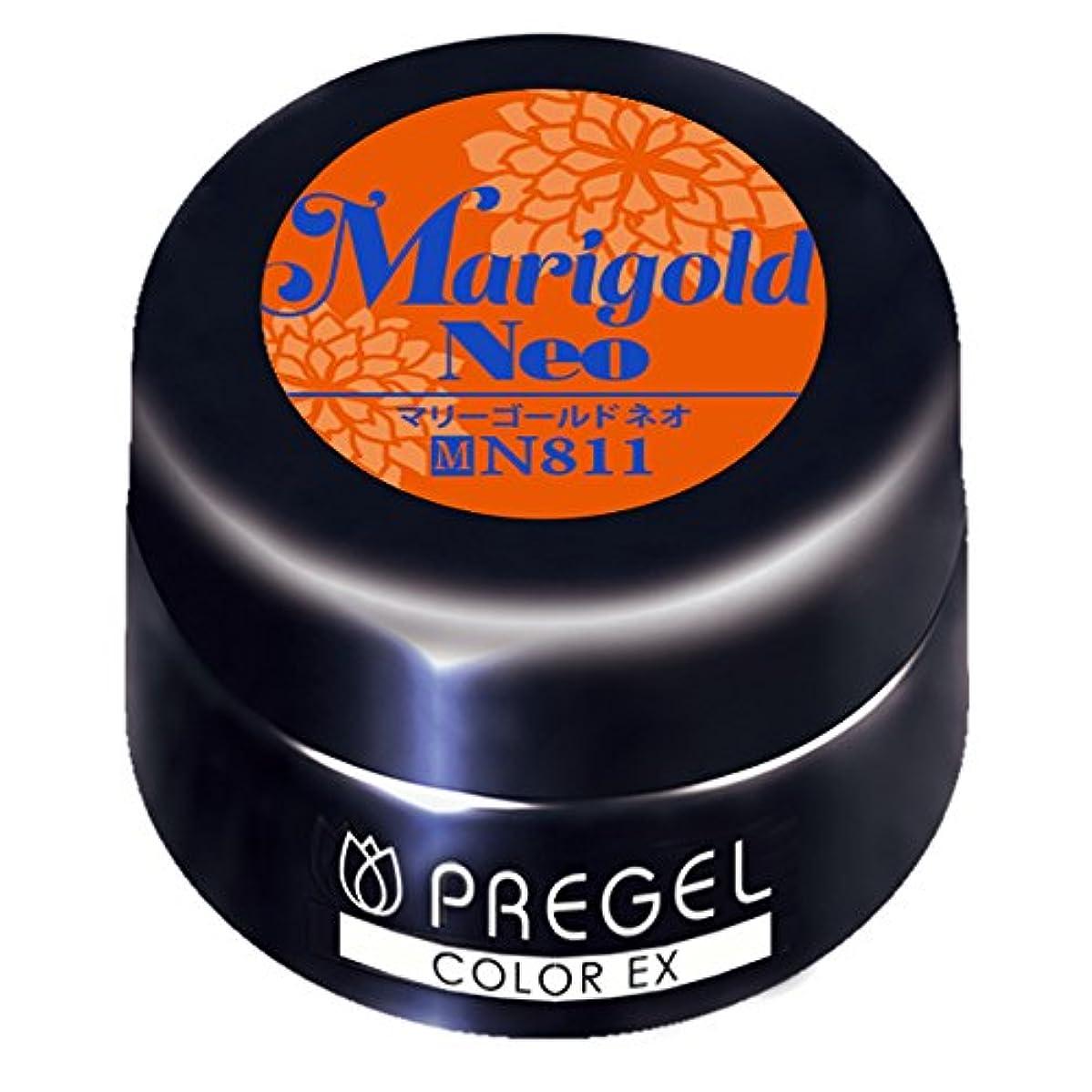 スクラブ同情的偽善者PRE GEL カラーEX マリーゴールドneo 811 3g UV/LED対応