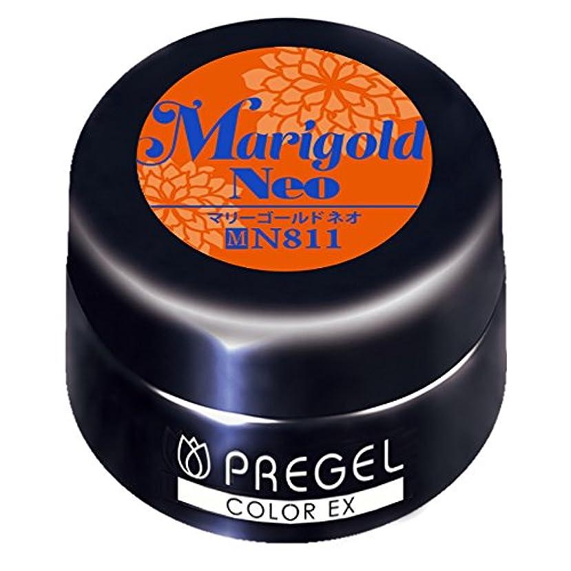 無駄な小説地殻PRE GEL カラーEX マリーゴールドneo 811 3g UV/LED対応