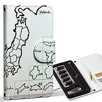 スマコレ ploom TECH プルームテック 専用 レザーケース 手帳型 タバコ ケース カバー 合皮 ケース カバー 収納 プルームケース デザイン 革 ユニーク 白黒 地図 日本 008269