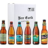 ハワイのビール飲み比べ6本セット【コナビール4種類、アロハビール、プリモビール】厳選6種類★専用ギフトボックスでお届け