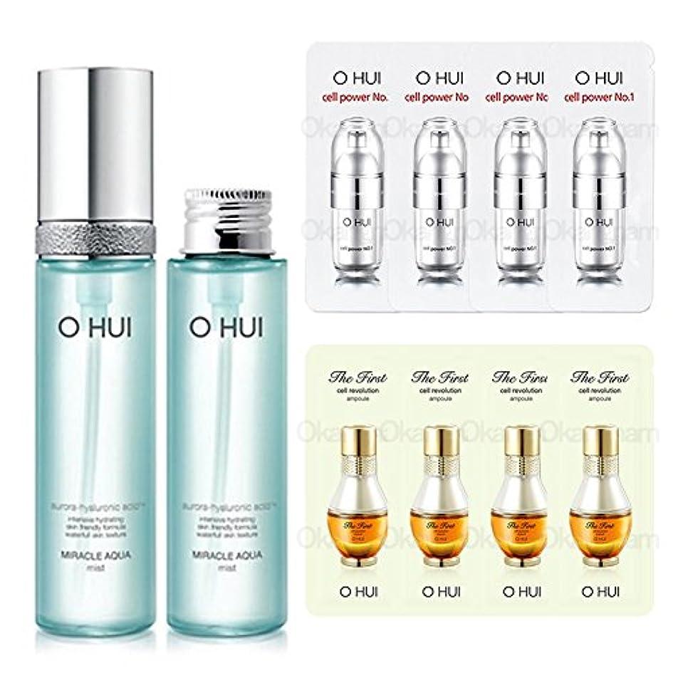 怠所有権砂[オフィ/ O HUI]韓国化粧品 LG生活健康/ OHUI OMA05 Miracle Aqua Mist/ミラクルアクアミスト50mlx2個 +[Sample Gift](海外直送品)