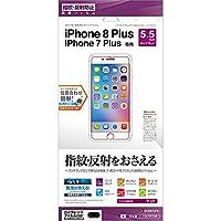 ラスタバナナ iPhone8 Plus/7 Plus フィルム 平面保護 指紋・反射防止 (アンチグレア) アイフォン 液晶保護 T857IP7SB