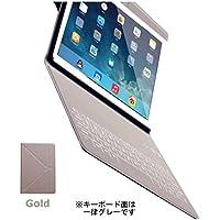 MMTT iPad mini 2/3 7.9インチ カバー&キーボード Bluetooth3.0 ウルトラスリム 着脱が便利になるハードケース付き (ゴールド)