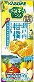 「カゴメ 野菜生活100 瀬戸内柑橘ミックス 195ml ×24本」のサムネイル画像