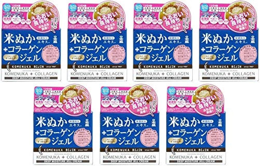 アクティビティクリップ蝶道徳の【まとめ買い】日本盛 米ぬか美人 コラーゲンジェル 100g【×7個】