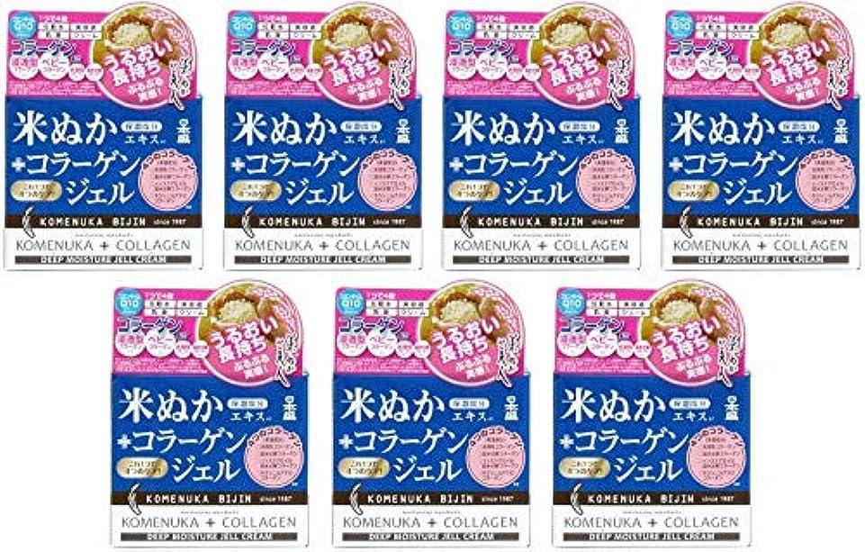 太平洋諸島持ってる優れた【まとめ買い】日本盛 米ぬか美人 コラーゲンジェル 100g【×7個】