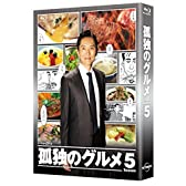 孤独のグルメ Season5 Blu-ray BOX