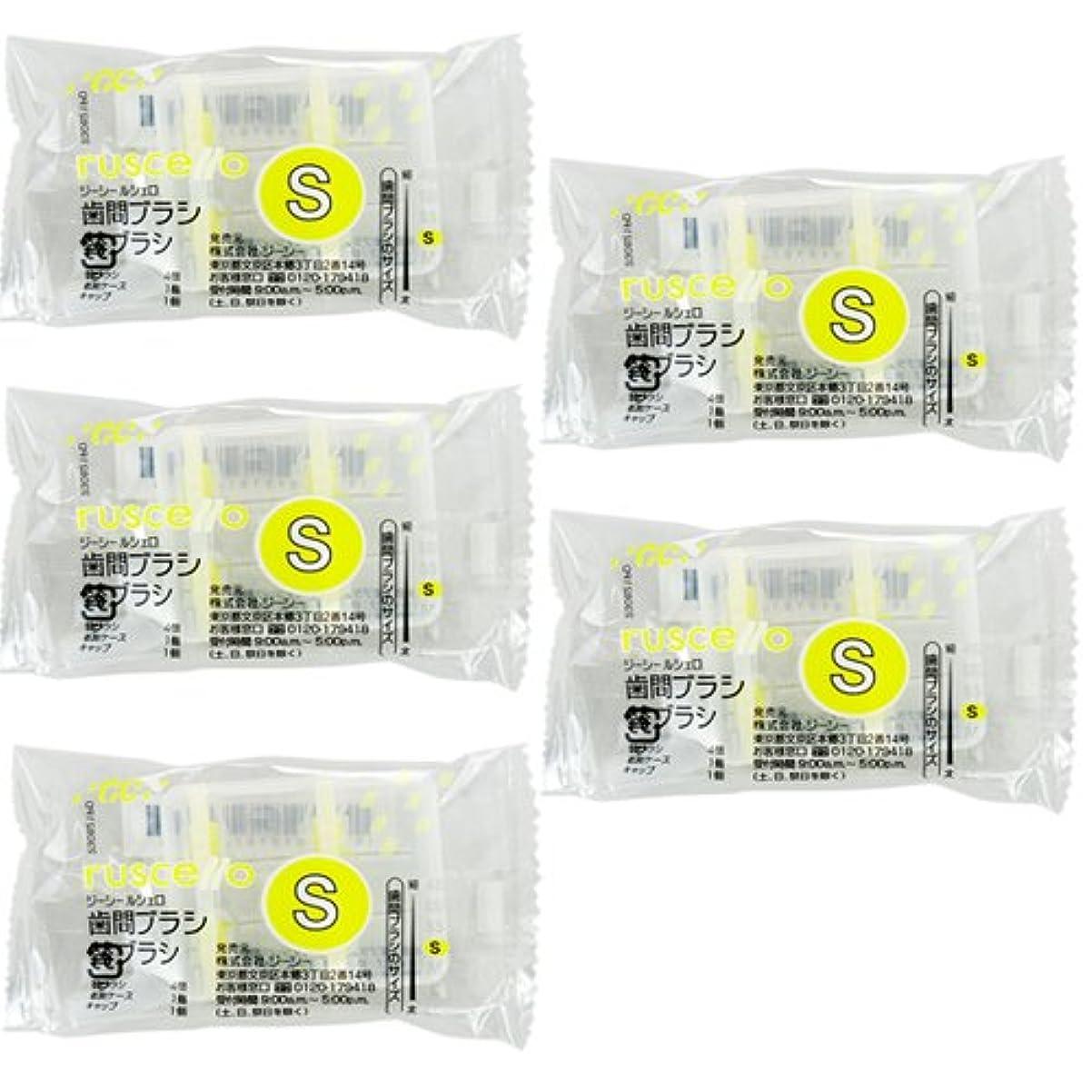 完璧反毒コンペGC ジーシー ルシェロ歯間ブラシ 替えブラシ(4個入) × 5個セット S