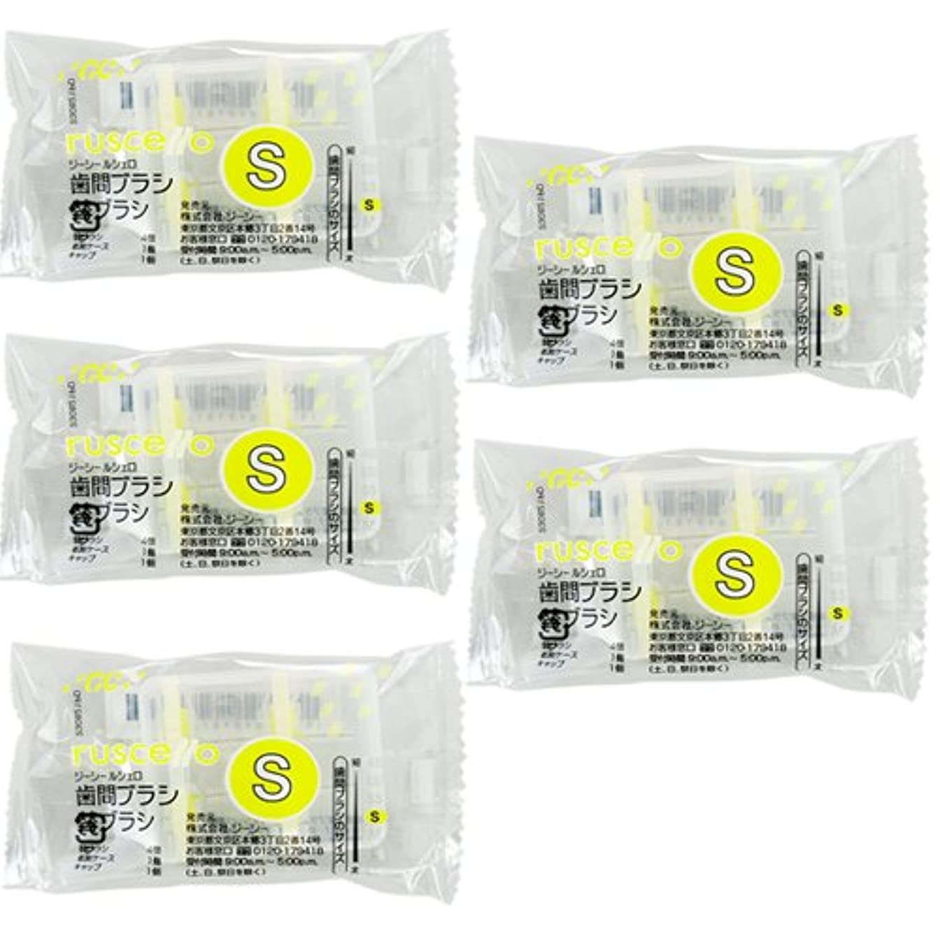 行商人予備タワーGC ジーシー ルシェロ歯間ブラシ 替えブラシ(4個入) × 5個セット S