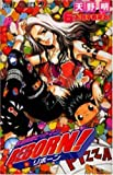 家庭教師(かてきょー)ヒットマンREBORN! (6) (ジャンプ・コミックス)