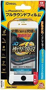 サンクレスト iDress iPhone6 4.7inch対応 フルラウンドフィルム 衝撃自己吸収 さらさら防指紋 ホワイト iP6-F AB