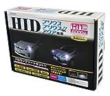 [レミックス] HIDキット プリウス・プリウスα・アクア専用 RS-6011 型式:H11用 色温度:6000K 消費電力:35W