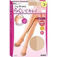 (グンゼ)GUNZE Leg Beauty らくしてキレイ 3足組