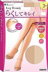 (グンゼ)GUNZE Leg Beauty らくしてキレイ 3足組 SP910 389 ナチュラルベージュ M-L
