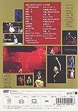 夜会 VOL.6 シャングリラ [DVD] 画像
