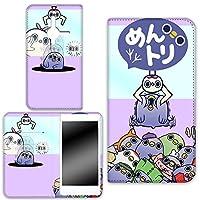 Disney Mobile on SoftBank DM014SH ディズニーモバイル オン ソフトバンク スマホケース 手帳型 ケース 手帳 カバー スマホカバー 両面プリント手帳 めんトリ クレーンゲームD (in-049) WHITENUTS TC-C1036611_M