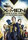 X-MEN:ファースト・ジェネレーション [DVD]