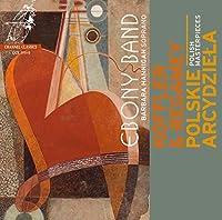 String Trio Die Liebe/Quintet